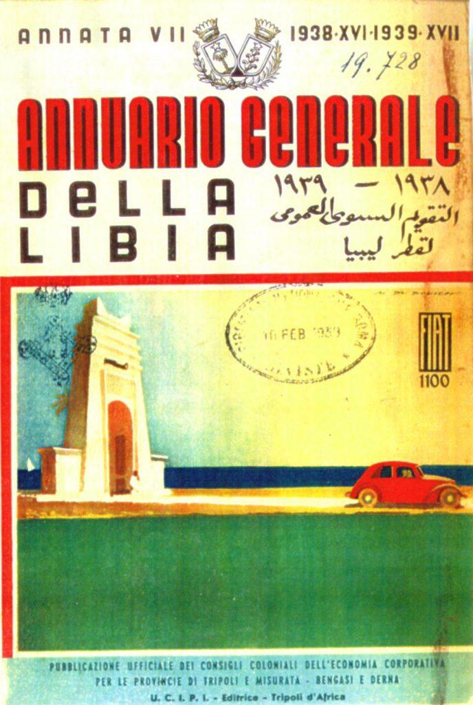 """Copertina a colori di M. Dudovich per l'""""Annuario Generale della Libia"""", annata 1938-39 – Fonte: """"M.A. de Caterina, Marcello Dudovich: le decorazioni murali (1906 - 1947)""""."""