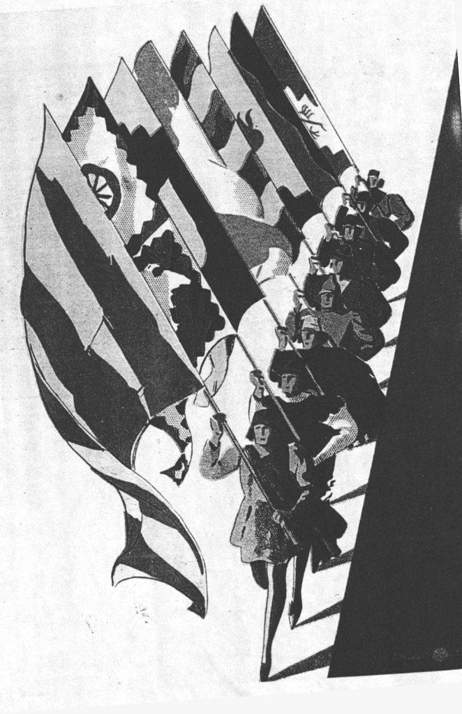 """Nives Comas Casati e Amerigo Ferrari, manifesto a col. per il Palio di San Giorgio, Ferrara, 1933 – Fonte: """"M.A. de Caterina, Marcello Dudovich: le decorazioni murali (1906 - 1947)""""."""